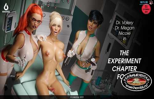 The Experiment Chapter Four