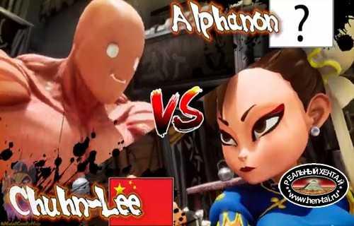 Chun Li in big fight