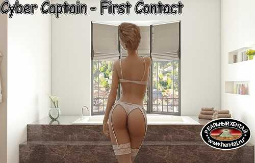 Cyber Captain - First Contact