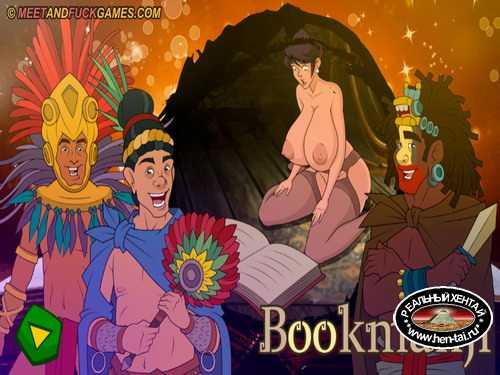 Bookmanji (meet and fuck)