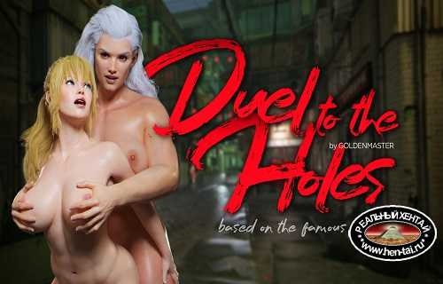 Duel to the holes