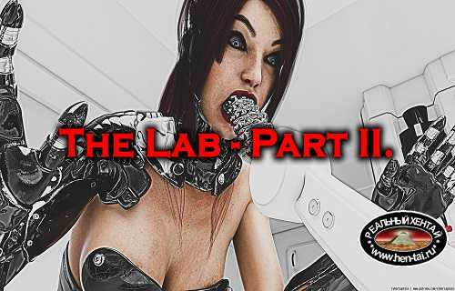 The Lab - Part II