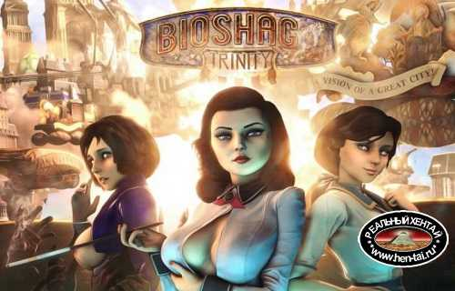 Bioshag Trinity