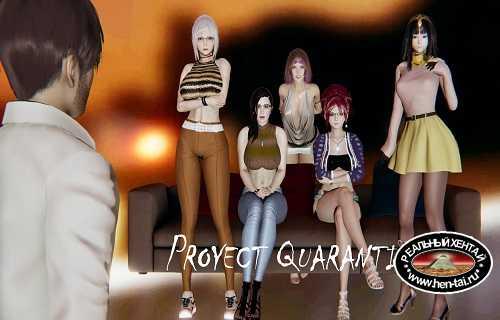 Project: Quarantine 00 [Ver.0.1] (2021/PC/ENG)