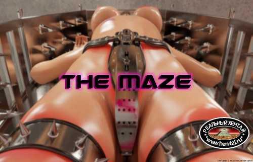 The Maze Part II