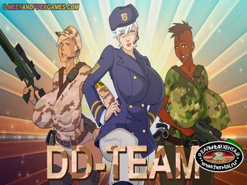 DD-team (meet and fuck)