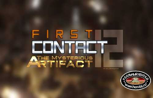 First Contact 12 - The Mysterious Artifact