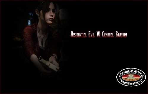 Residential Evil VI Central Station