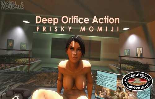 Deep orifice action frisky Mamiji