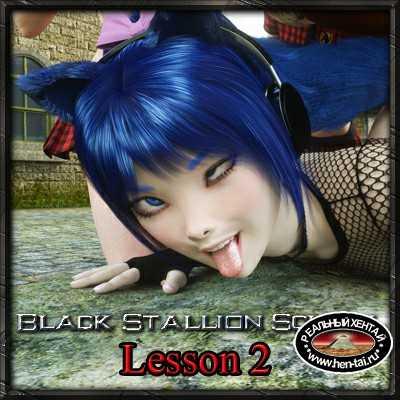 Black Stallion School Lesson 2