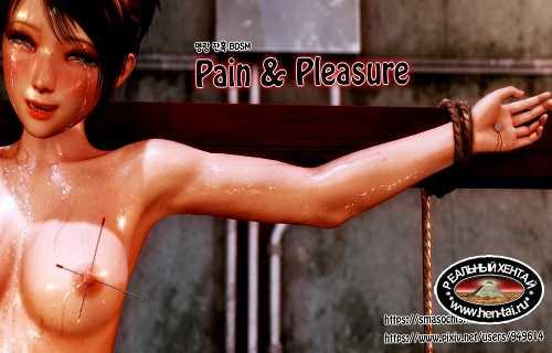 Pain & Pleasure - One Hour