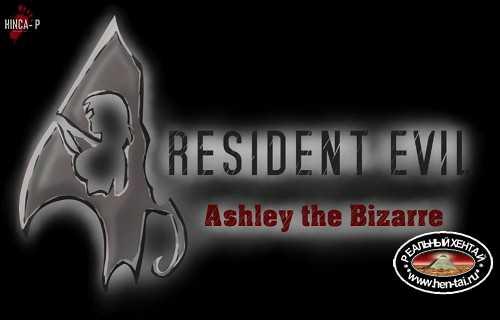 Resident Evil Ashley the Bizarre