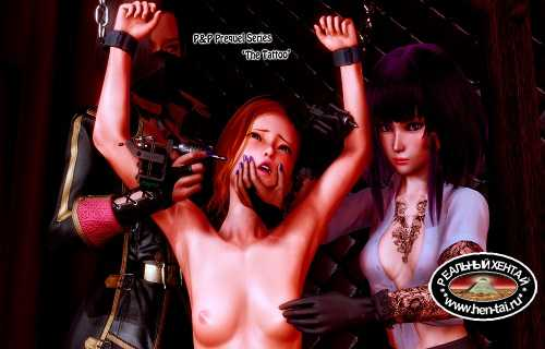 Pain & Pleasure - P&P Prequel Series The Tattoo