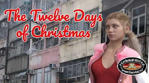 The Twelve Days of Christmas [v.9.1] [2021/PC/ENG/RUS] Uncen