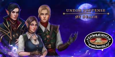 Under Pretense Of Death [1.0] (2021/PC/ENG)