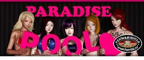 Paradise Pool [Ch.1] [2021/PC/ENG/RUS] Uncen