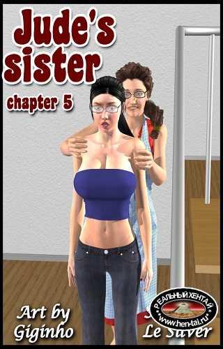 Jude's sister - chapter 4 Best friends secrets