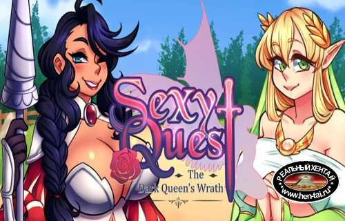 Sexy Quest: The Dark Queen's Wrath [Ver.0.1] (2021/PC/ENG)