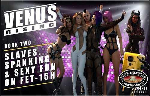 Venus Rising 2