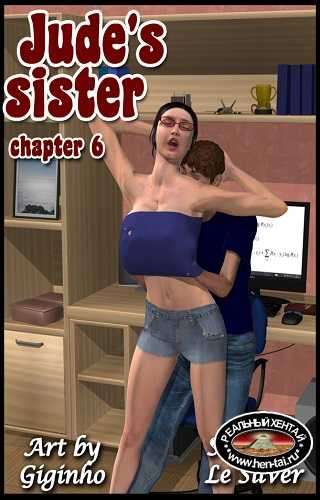 Jude's sister - chapter 6 Second Time
