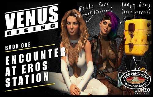 Venus Rising 1