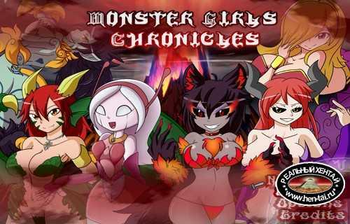 Monster Girls Chronicles [Ver.0.3] (2021/PC/ENG)