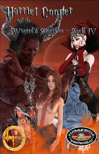 Harriet Cooper And The Wizard's Sacrifice - Spell 4
