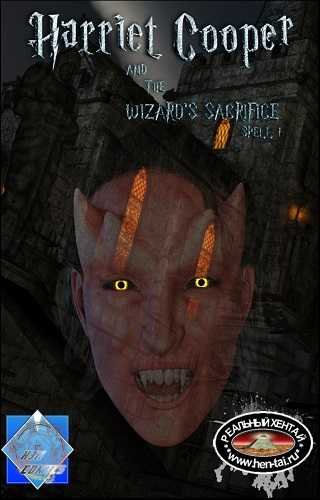 Harriet Cooper And The Wizard's Sacrifice - Spell 1
