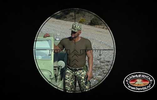 Captive Sniper