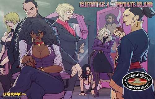 Slutistas 4 - Private Island