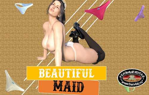 Beautiful Maid [Ver.0.6] (2021/PC/ENG)
